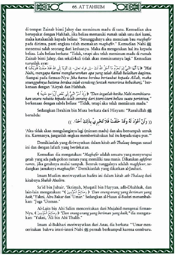 Tafsir Ibnu Katsir Surat At Tahrim Ayat 1 2 Serangan Balik